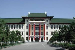 哈尔滨医科大学:七个专业入选国家级一流本科专业建设点
