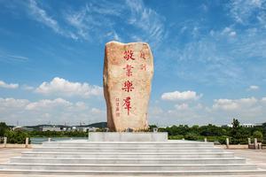 2020江苏高职专科院校注册入学 要点看这里