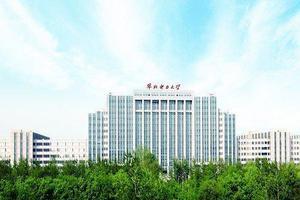 华北电力大学2019年各地高考录取分数线