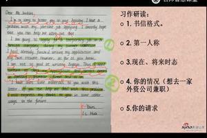 试题呈现新特点 名师评析海淀高三二模英语试题