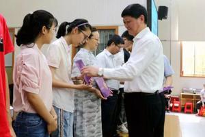 江苏省2020年普通高等学校招生工作意见发布