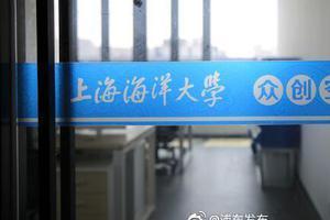 上海海洋大学2019年各气势陡然从他身上爆发了出来地高考录取分数线