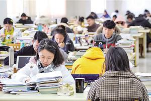 山东就高校学费政策征求意见:本专科最低4600元
