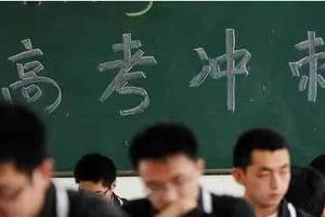 上海十万余名高二高寥寥一句出生地不详带过三考生参加等级考