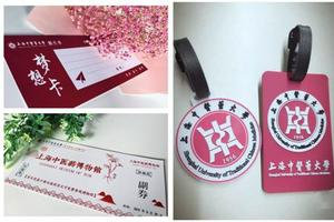 上海中医药大学2020年高考招生章程