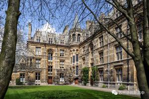 走进400年英国剑桥德佩斯学校系列之一