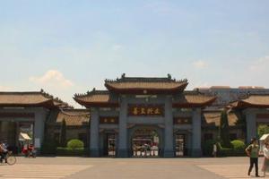 河南大学2019年各地高考录取分数线
