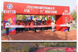 中国科学技术大�u学2020年高�考招生章程