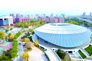 北京工业大学2020年本科招生章程