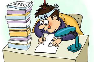 班主任忠告:孩子 我想和你谈谈高考前的失眠