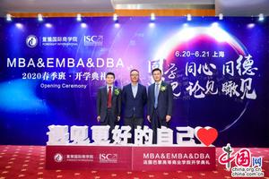 ISC文创EMBA开学起航 完美世界萧泓分享成功模型