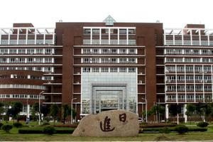 2020年宁波大学普通本科招生章程