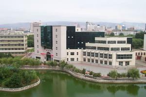 内蒙古大学2020年高考招生章↓程
