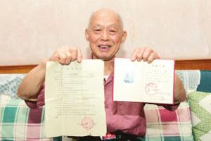 81岁老人高考故事:当年同时收到保送和录取通知书