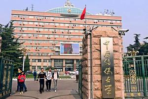 中国传媒大学艺考现场复试改为线上 包含心理测试