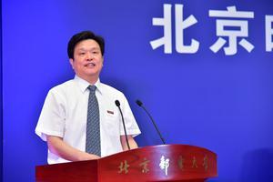 北京邮电大学校长乔建永在2020届学生毕业典礼上的讲话