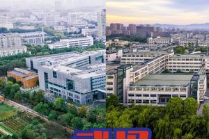 华中�K科技大学2020年普通本科招生章程