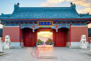 上海交通大学2020年本科招生章☆程