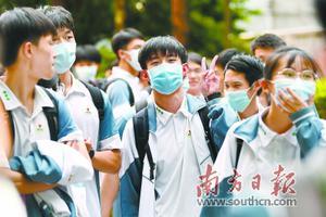 广东:你们安心高考 我们用心护航