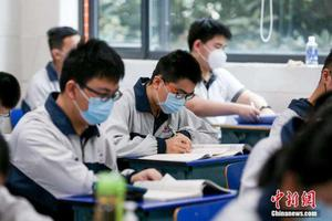 高考首日 各考点防疫做〓得怎么样?
