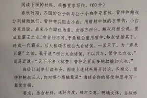 湖南一线名师解读高考作文:考作文就是考做人