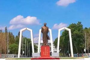 湘潭大学:本科招收6000人 25个一流本科专业
