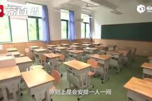 南京市正高级教师评析江苏卷高考历史试题