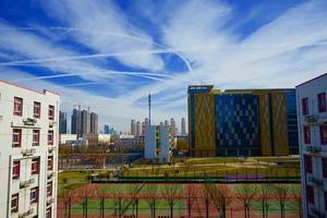 2020新浪网络咨询会之大学探校 走进天津商业大学