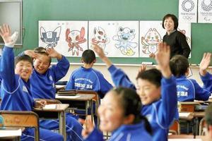 长沙开福区一所配套小学幼儿园开工 新增学位1100个
