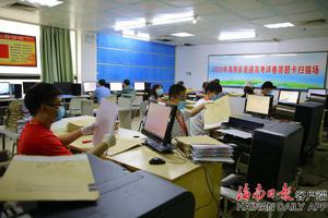 高考结束评卷正当时 上海严格防疫一评卷点一方案