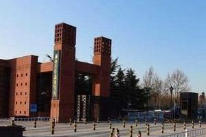 河南大学经济学院今年推行本科大类招生 全国招330人