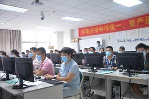 2020年重庆市普通高校招生录取批次及志愿设置