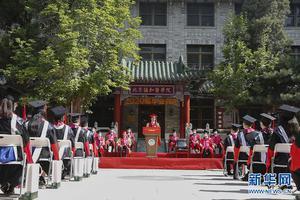 北京协和医学院2020年高考招生章程