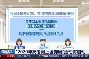 山西:部分院校面试体检及外语口试7月底进行