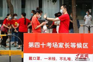 北京中招7月30日起填报志愿 教育考试院解锁选校技巧