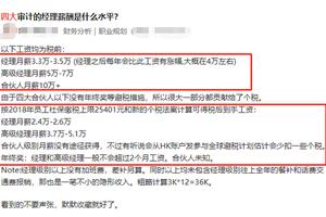 高顿财经:在北京持有注册会计师证书值钱吗?