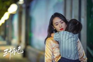 《三十而已》:上海頂級富太太是這樣教育孩子的