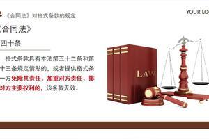 网络普法公开课:民事电子证据与区块链司法存证