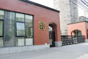 北京中學國際班加試分數線:海淀541分 其他區545分以上