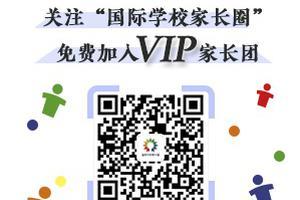 持續更新:北京國際班加試分數線匯總
