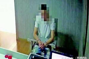 考生交费可模拟面试?广东警官学院提醒勿上当