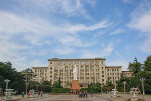 """华中科技大学MBA2021年""""聚英计划""""提前面试细则"""
