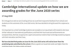剑桥国际首发声:A-Level最终成绩将不低于预估分数
