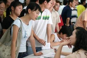 廣東本科批次錄取結束 共錄取28.6萬余人