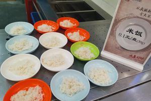 南京高校食堂推一毛錢米飯 光盤俠還可領獎勵
