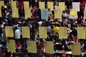 我和我的二本学生:中国最为多数的普通年轻人