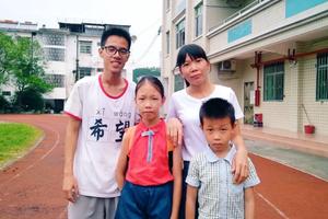 深圳爱文学校1-5年级开放2021年秋季入学招生咨询