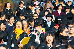 韩国高考报名人数首次低于50万 因疫情复读生占比增高