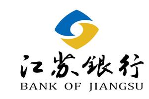 江苏银行落地全国首单风险参与模式项下境内贸易融资资产跨境转让业务