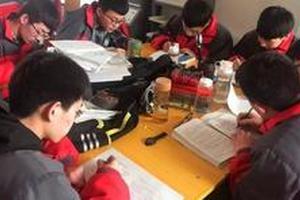 九部门:规范职教考试招生 逐步取消中职本科贯通